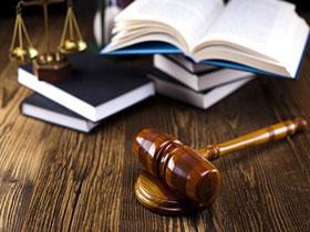 医疗事故认定的步骤  梧州律师