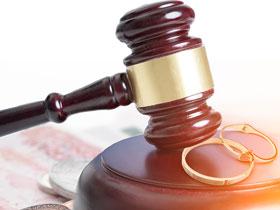 从2021年1月1日开始将使用中华人民共和国民法典
