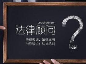 如何签订二手房买卖合同-法律常识