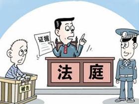 债务人配偶拒绝还钱 债权人可诉其承担连带责任 梧州廖律师
